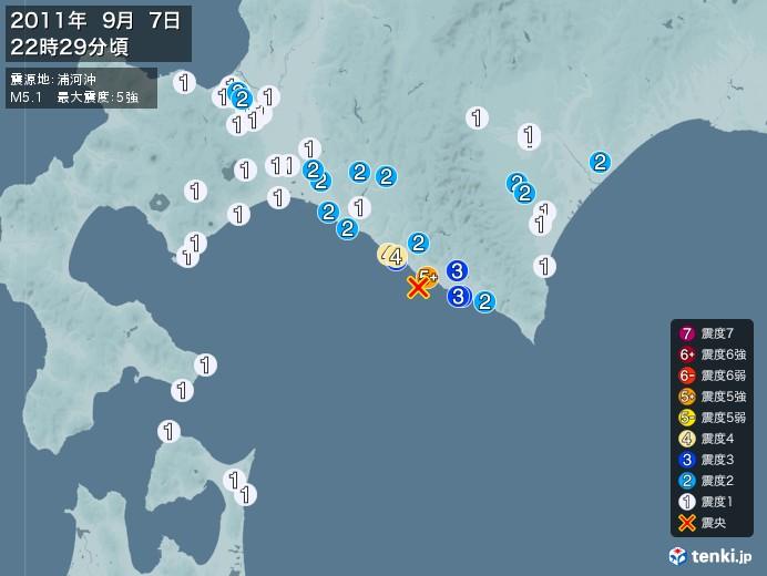 地震情報(2011年09月07日22時29分発生)