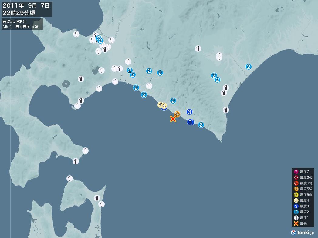 地震情報 2011年09月07日 22時29分頃発生 最大震度:5強 震源地:浦河沖(拡大画像)