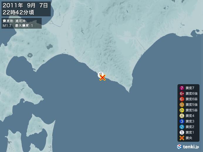 地震情報(2011年09月07日22時42分発生)