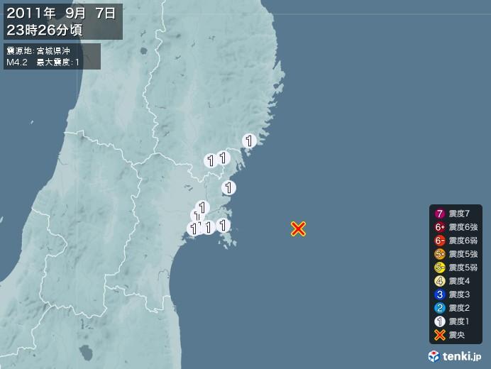 地震情報(2011年09月07日23時26分発生)