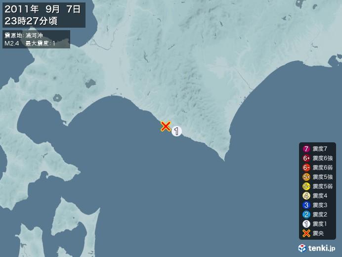 地震情報(2011年09月07日23時27分発生)