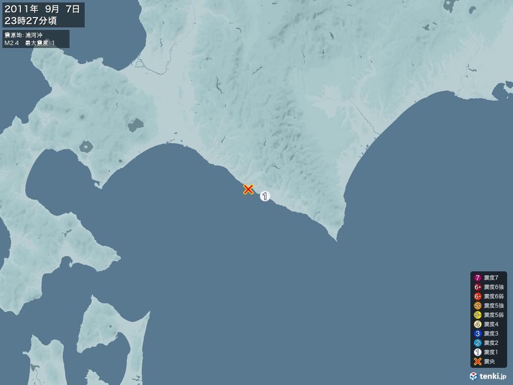 地震情報 2011年09月07日 23時27分頃発生 最大震度:1 震源地:浦河沖(拡大画像)