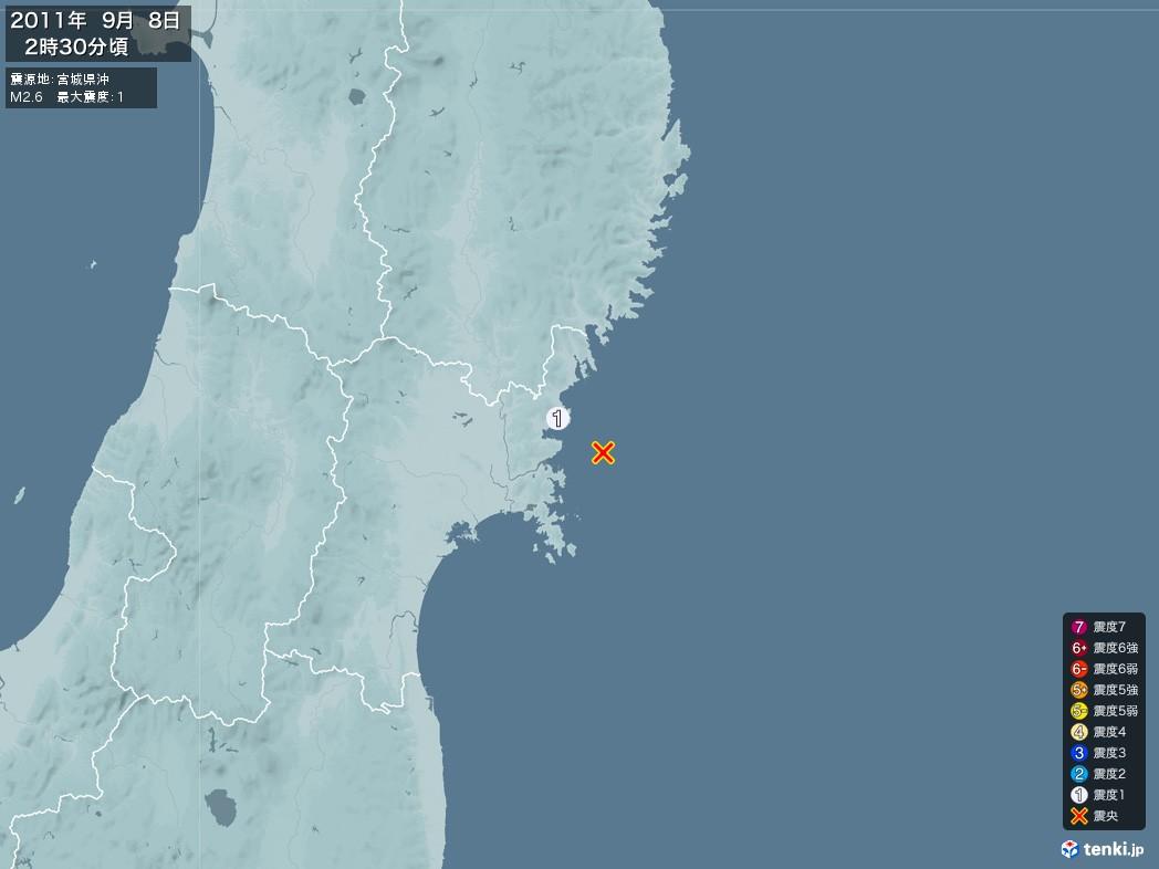地震情報 2011年09月08日 02時30分頃発生 最大震度:1 震源地:宮城県沖(拡大画像)