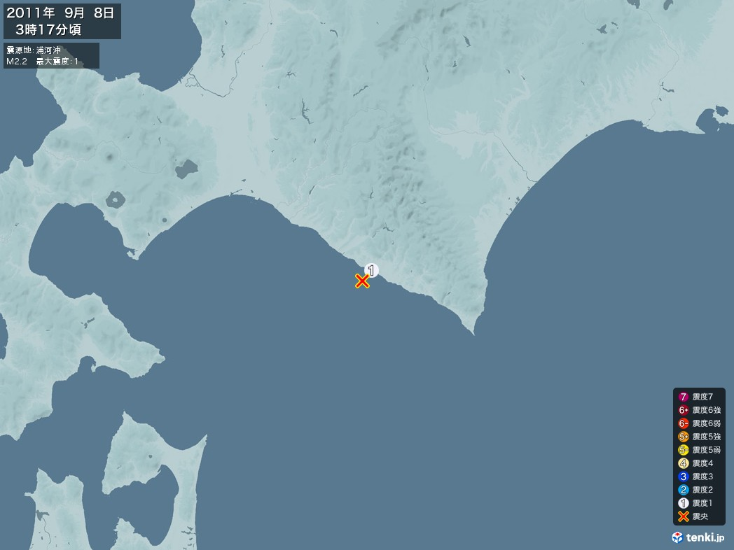 地震情報 2011年09月08日 03時17分頃発生 最大震度:1 震源地:浦河沖(拡大画像)