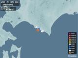 2011年09月08日03時50分頃発生した地震