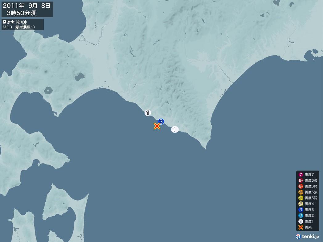 地震情報 2011年09月08日 03時50分頃発生 最大震度:3 震源地:浦河沖(拡大画像)