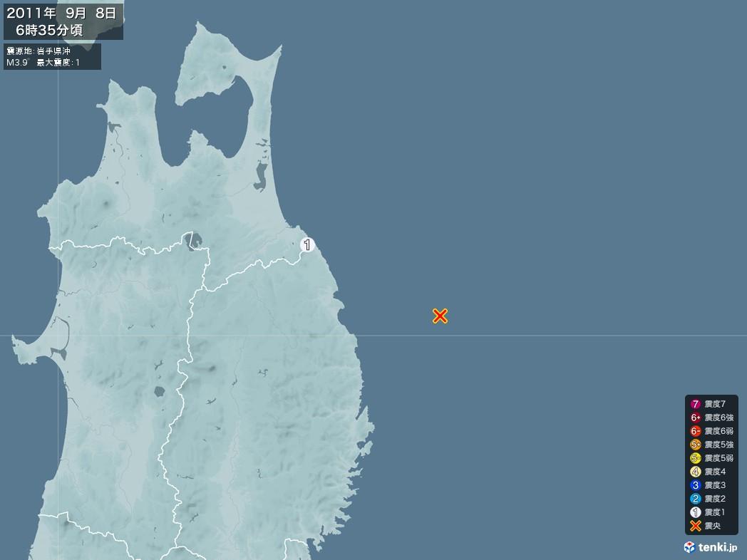 地震情報 2011年09月08日 06時35分頃発生 最大震度:1 震源地:岩手県沖(拡大画像)