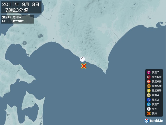 地震情報(2011年09月08日07時23分発生)