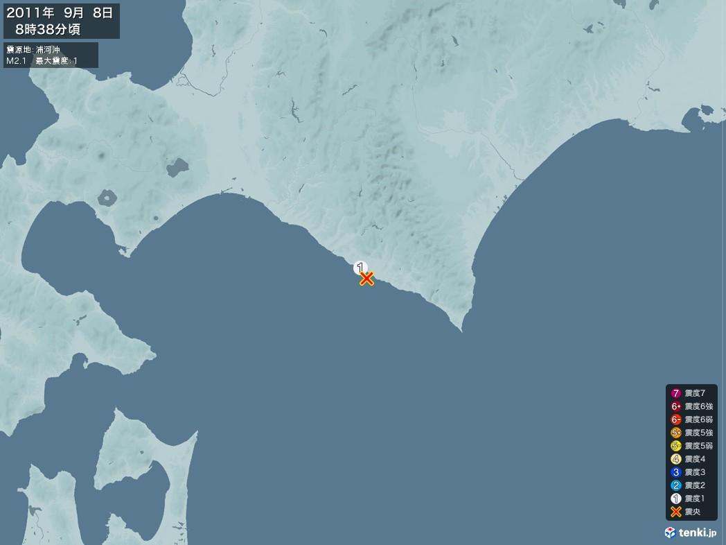 地震情報 2011年09月08日 08時38分頃発生 最大震度:1 震源地:浦河沖(拡大画像)