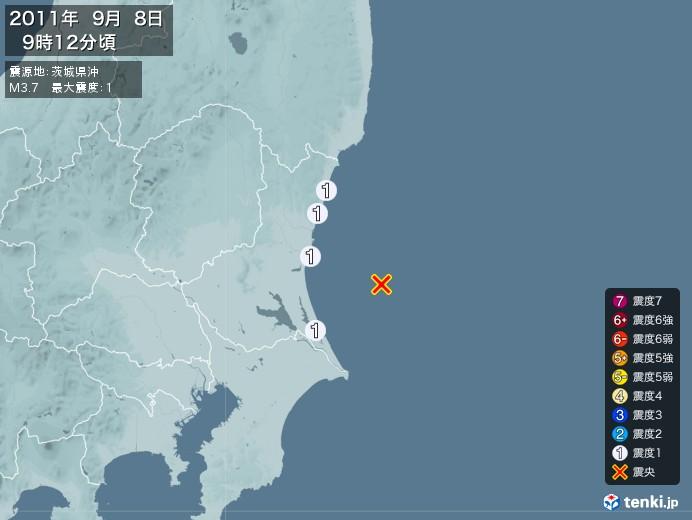 地震情報(2011年09月08日09時12分発生)