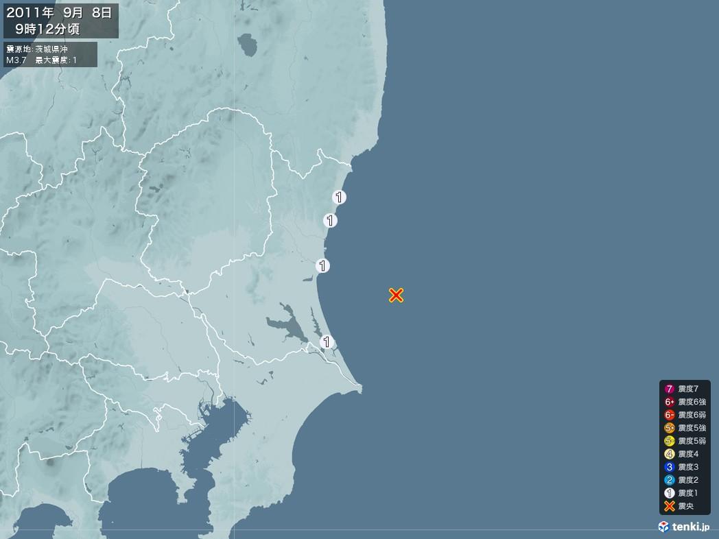 地震情報 2011年09月08日 09時12分頃発生 最大震度:1 震源地:茨城県沖(拡大画像)