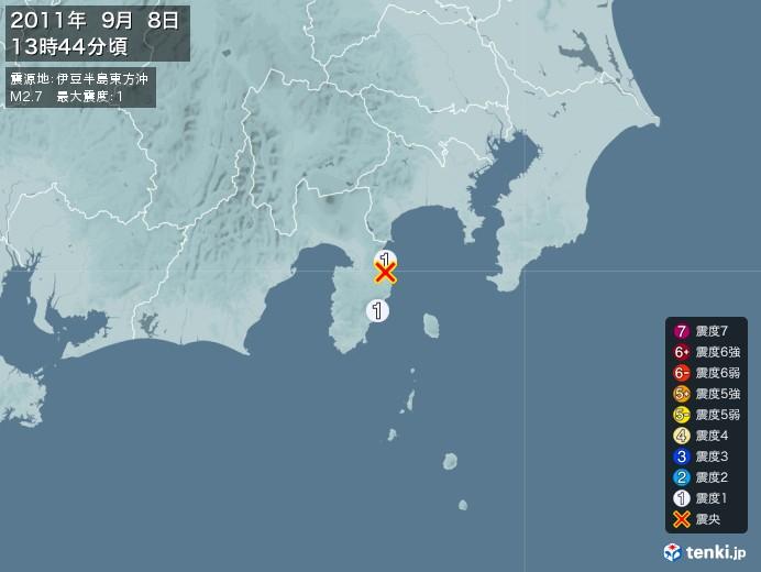 地震情報(2011年09月08日13時44分発生)