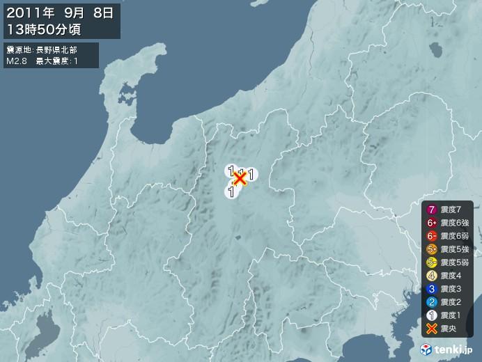 地震情報(2011年09月08日13時50分発生)