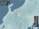 2011年09月08日13時50分頃発生した地震
