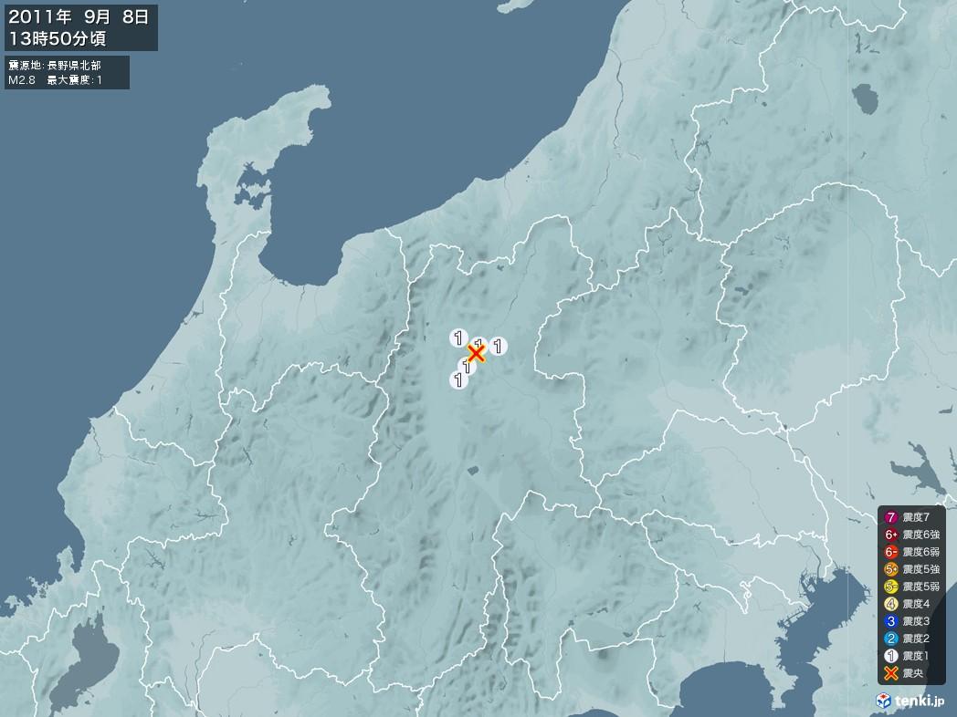 地震情報 2011年09月08日 13時50分頃発生 最大震度:1 震源地:長野県北部(拡大画像)