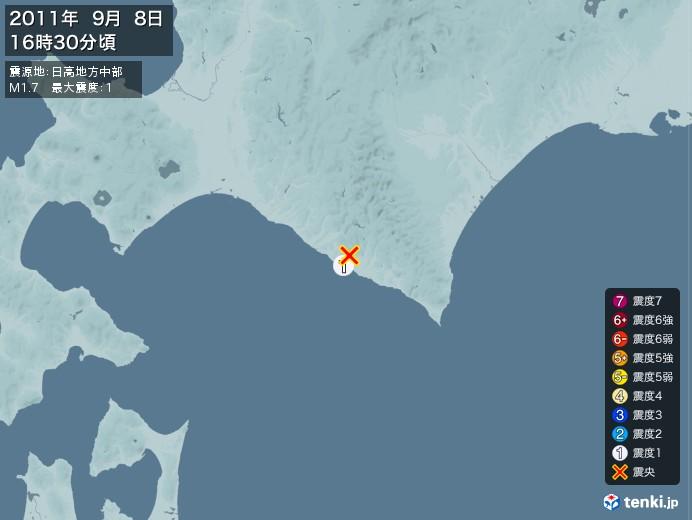 地震情報(2011年09月08日16時30分発生)