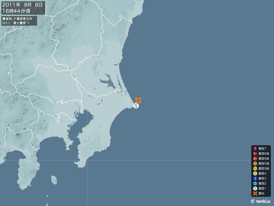地震情報 2011年09月08日 16時44分頃発生 最大震度:1 震源地:千葉県東方沖(拡大画像)