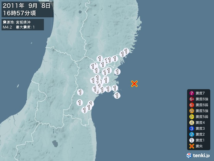 地震情報(2011年09月08日16時57分発生)