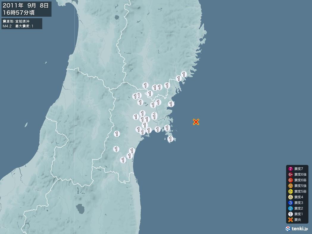 地震情報 2011年09月08日 16時57分頃発生 最大震度:1 震源地:宮城県沖(拡大画像)