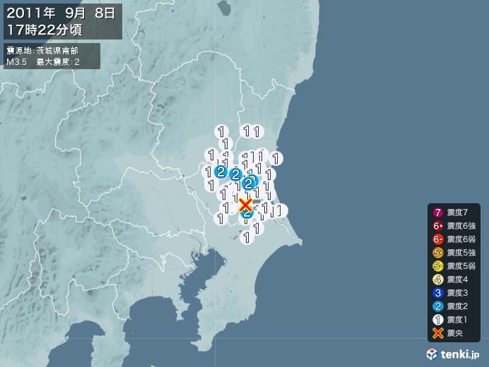 地震情報(2011年09月08日17時22分発生)