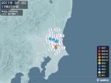 2011年09月08日17時22分頃発生した地震