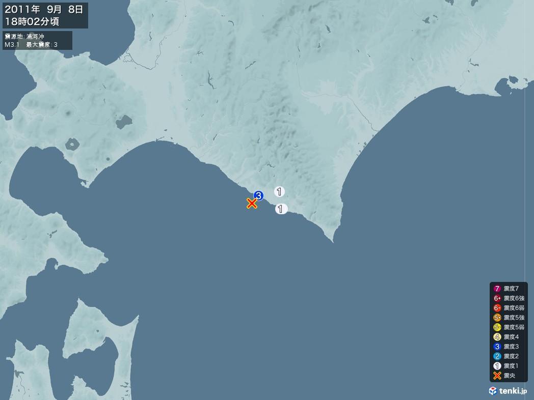 地震情報 2011年09月08日 18時02分頃発生 最大震度:3 震源地:浦河沖(拡大画像)