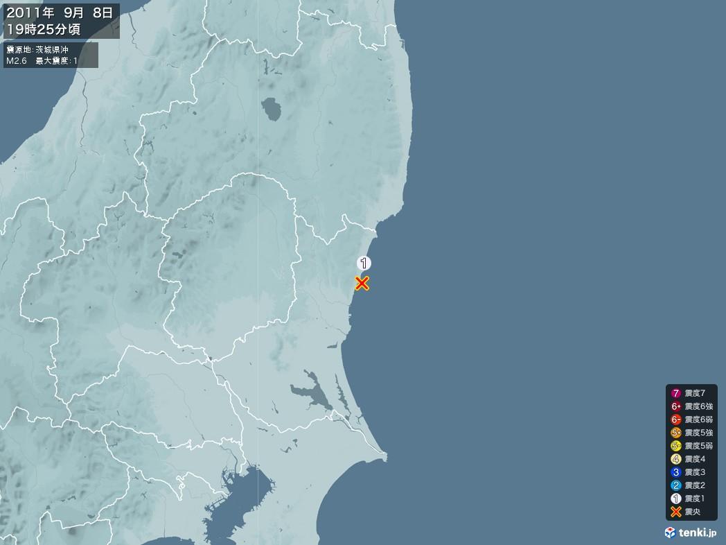 地震情報 2011年09月08日 19時25分頃発生 最大震度:1 震源地:茨城県沖(拡大画像)