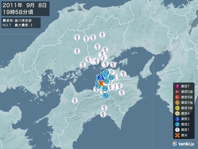 地震情報(2011年09月08日19時58分発生)