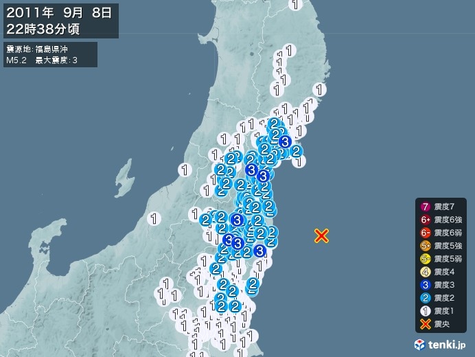 地震情報(2011年09月08日22時38分発生)
