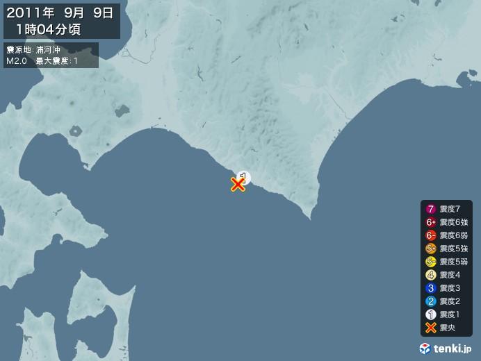地震情報(2011年09月09日01時04分発生)