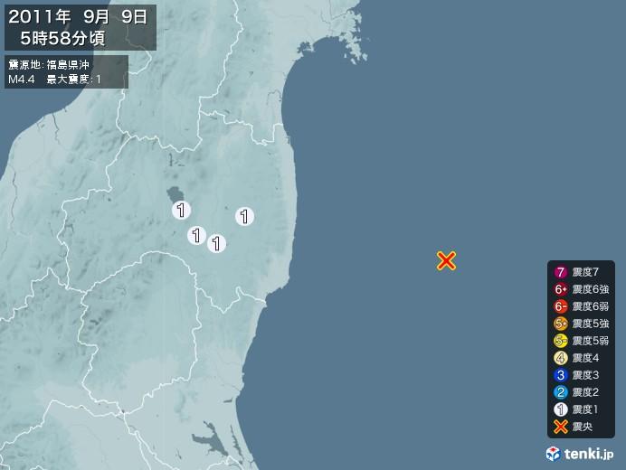 地震情報(2011年09月09日05時58分発生)