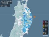2011年09月09日07時06分頃発生した地震