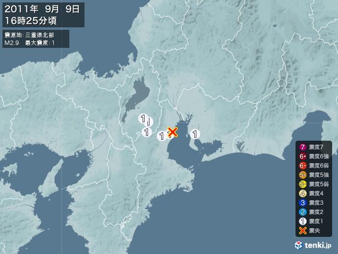 地震情報(2011年09月09日16時25分発生)