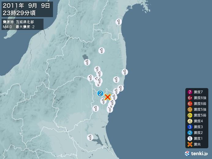 地震情報(2011年09月09日23時29分発生)