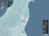 2011年09月09日23時29分頃発生した地震