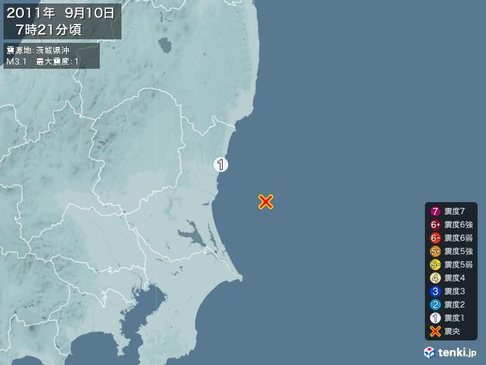 地震情報(2011年09月10日07時21分発生)