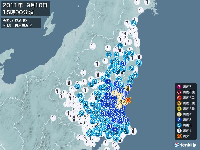 地震情報(2011年09月10日15時00分発生)