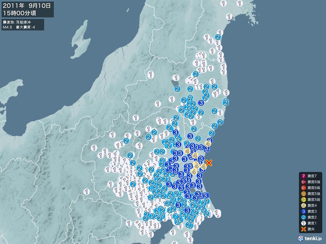 地震情報 2011年09月10日 15時00分頃発生 最大震度:4 震源地:茨城県沖(拡大画像)