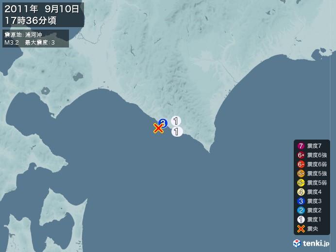 地震情報(2011年09月10日17時36分発生)