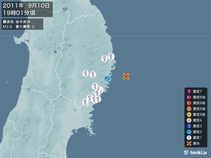 地震情報(2011年09月10日19時01分発生)