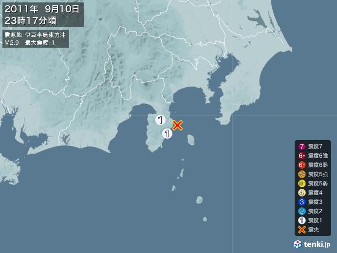 地震情報(2011年09月10日23時17分発生)