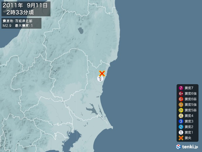 地震情報(2011年09月11日02時33分発生)