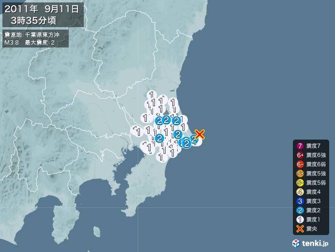 地震情報(2011年09月11日03時35分発生)