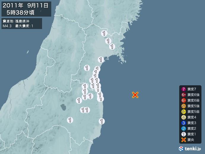 地震情報(2011年09月11日05時38分発生)