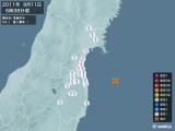 2011年09月11日05時38分頃発生した地震