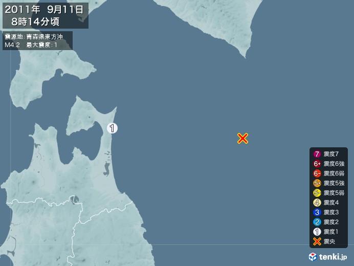 地震情報(2011年09月11日08時14分発生)