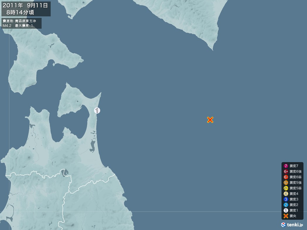 地震情報 2011年09月11日 08時14分頃発生 最大震度:1 震源地:青森県東方沖(拡大画像)