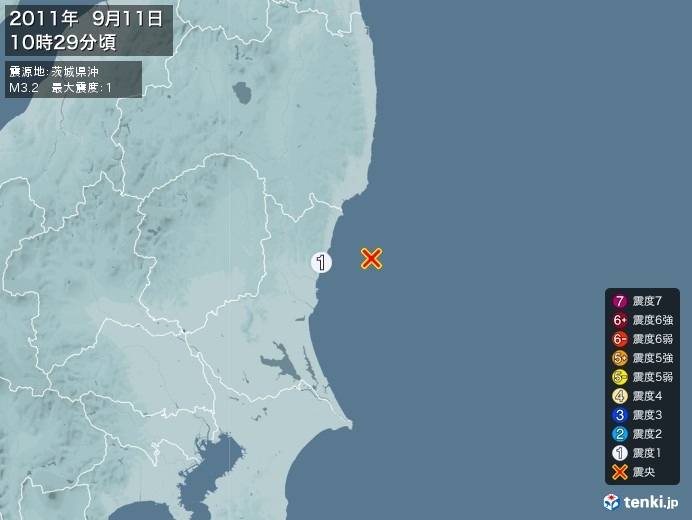 地震情報(2011年09月11日10時29分発生)
