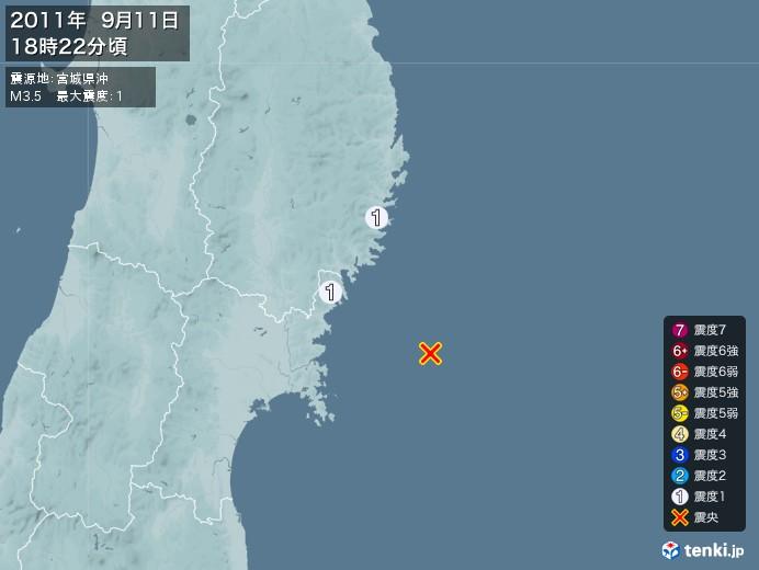 地震情報(2011年09月11日18時22分発生)