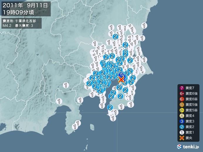 地震情報(2011年09月11日19時09分発生)